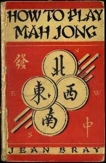 1920s Mah Jong Books Sloperama