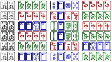 photo about Mahjong Card Printable named FAQ 16: The NMJL Card - 2013