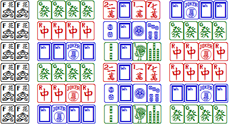 photograph about Mahjong Card Printable named Sloper Upon Mah-Jongg: The 2017 Card