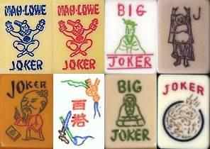 FAQ 7e: Mystery Mah-Jongg Joker Tiles