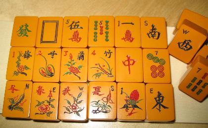 vintage mahjong//mah jongg butterscotch flowers lots #4 and #5