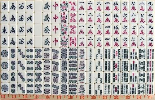 The Picture Below Shows Tiles Of A Modern Anese Set